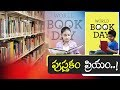 World Book Day 2019 ||  Bharat Today Special Big Banner ||