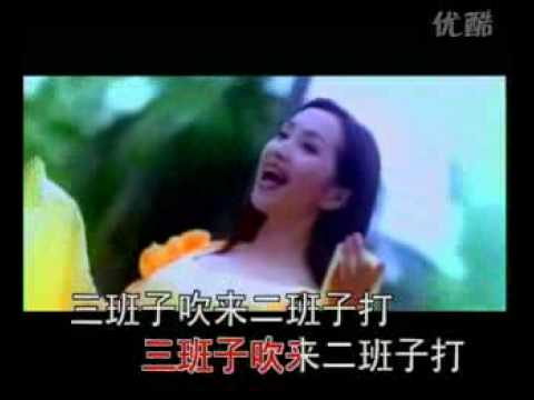 兰花花 汤灿 陕北民歌