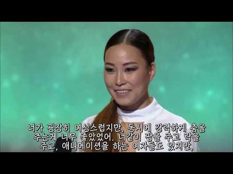 [한글자막] 미국 유캔댄스 한국인 팝핀댄서 Dassy Lee