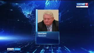 Глава Октябрьского округа Михаил Пенкин ушел в отставку