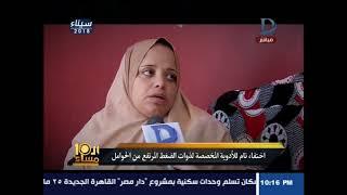 العاشرة مساء| مع وائل الإبراشى حول مواجهة الشائعات بالقانون حلقة 4-3 ...