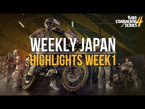 [PUBG] PCS4 WEEK1 JAPAN HIGHLIGHTSのサムネイル
