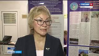 В Омске проходит межрегиональная научно-практическая конференция