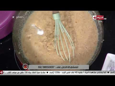 """المطبخ - طريقة عمل """"شركسية"""" على طريقة الشيف أسماء مسلم"""