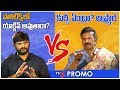 Debate Promo: Actor Mohan Babu gives witty answers to TV5 Murthy questions