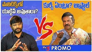 Debate Promo: Actor Mohan Babu gives witty answers to TV5 ..