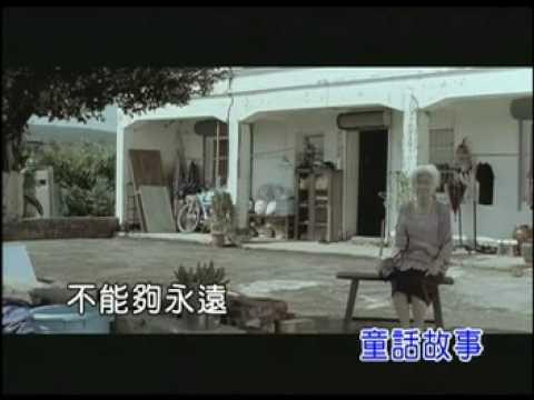 [KTV] 梁文音 - 最幸福的事