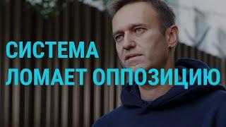 Обыски штабах Навального
