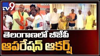 BJP launches 'Operation Akarsh' in Telangana..