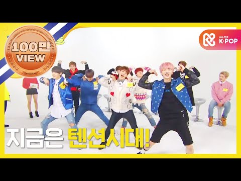주간아이돌 - (Weekly Idol EP.233) UP10TION K-POP Cover Dance