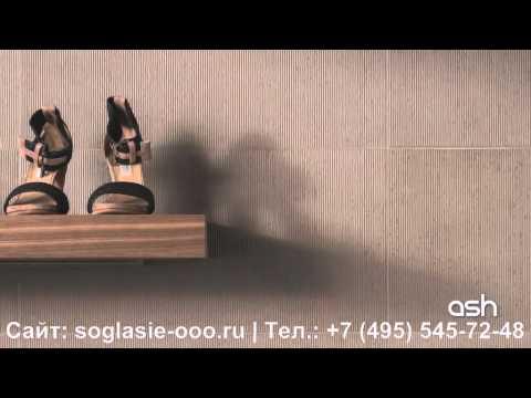 Видео керамогранит Italon Urban (Италон Урбан)