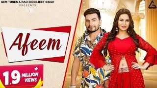 Afeem – Raj Mawar Ft Sonali Phogat Video HD