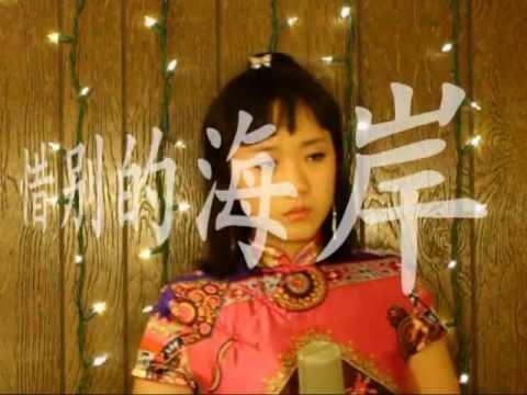 龙飘飘经典演唱会-方紫云燕 Long Piao Piao Concert By Ramona Fang