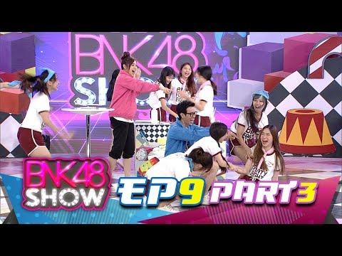 BNK48 SHOW EP9 Break03