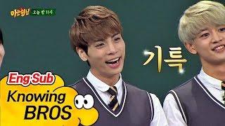 [선공개] 클래스가 다른 샤이니(SHINee)의 '종현(Jong Hyun)이 게임' (너네들끼리만..ㅎ) 아는 형님(Knowing bros) 50회