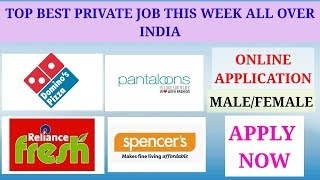 Top best private sector job all over India