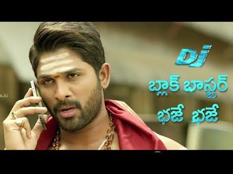 DJ-Duvvada-Jagannadham-Post-Release-Trailer-1