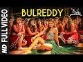 BulReddy Video Song- Sita Movie- Payal Rajput, Bellamkonda Sai, Kajal