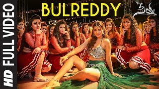 BulReddy Video Song- Sita Movie- Payal Rajput, Bellamkonda..