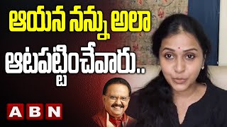 Singer Smitha mourning over the demise and sharing her bon..