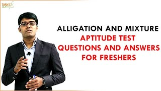 Alligation and Mixture | Aptitude Test Questions and Answers for Freshers | TalentSprint
