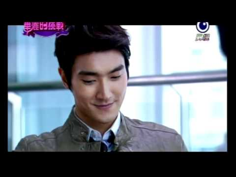 Skip Beat! MV Gong Xi & Dun He Lian Crush