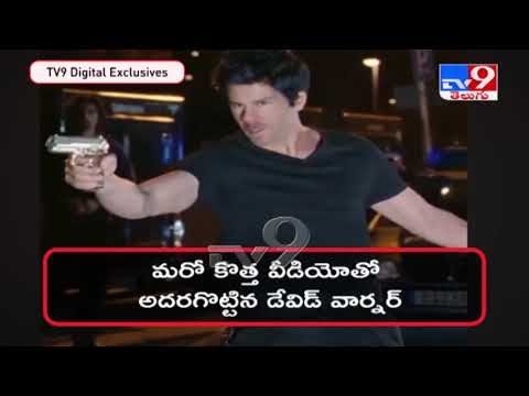 David Warner as Shah Rukh Khan from Don 2 in epic viral video