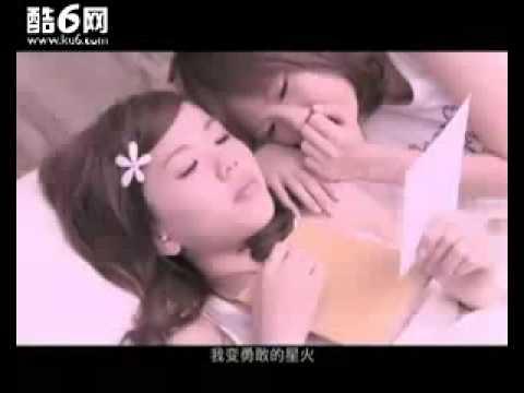 By2 勇敢 MV