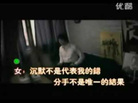 顧峰、斯琴高麗 - 犯錯 KTV