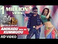 One minute Ammadu Lets Do Kummudu video song from Chiranjeevi's Khaidi No 150