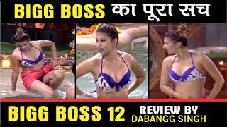 """BIGG BOSS 12"" Latest News   Nomination Episode Review   By Dabangg Singh   13 Nov 2018"