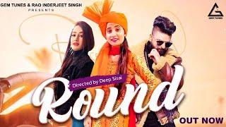 ROUND – Renuka Panwar Ft Priyanka Jain Video HD