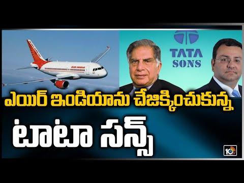 Tata Group wins Air India bid, returns to Tata fold after 67 years