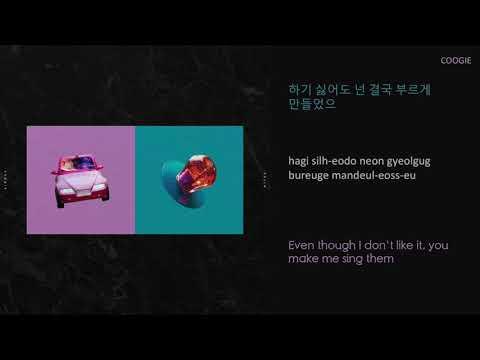 COOGIE 쿠기 - Wifey (Feat. Changmo 창모) lyrics (HAN/ROM/ENG)