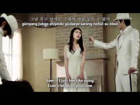 S.M. The Ballad - Miss You [Hangul+Romanization+Eng Sub] MV