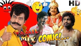 Tamil comedy scene | full hd 1080 | tamil mix comedy scene | non stop comedy scene | new upload 2016