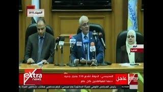 الآن| مؤتمر صحفي لرئيس امتحانات الثانوية العامة د. رضا حجازي ...