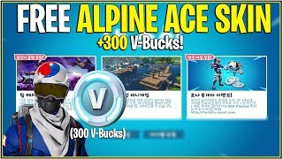 *NEW* Fortnite: How to get FREE ALPINE ACE SKIN & 300 V-Bucks! (3 Step Easy Method)