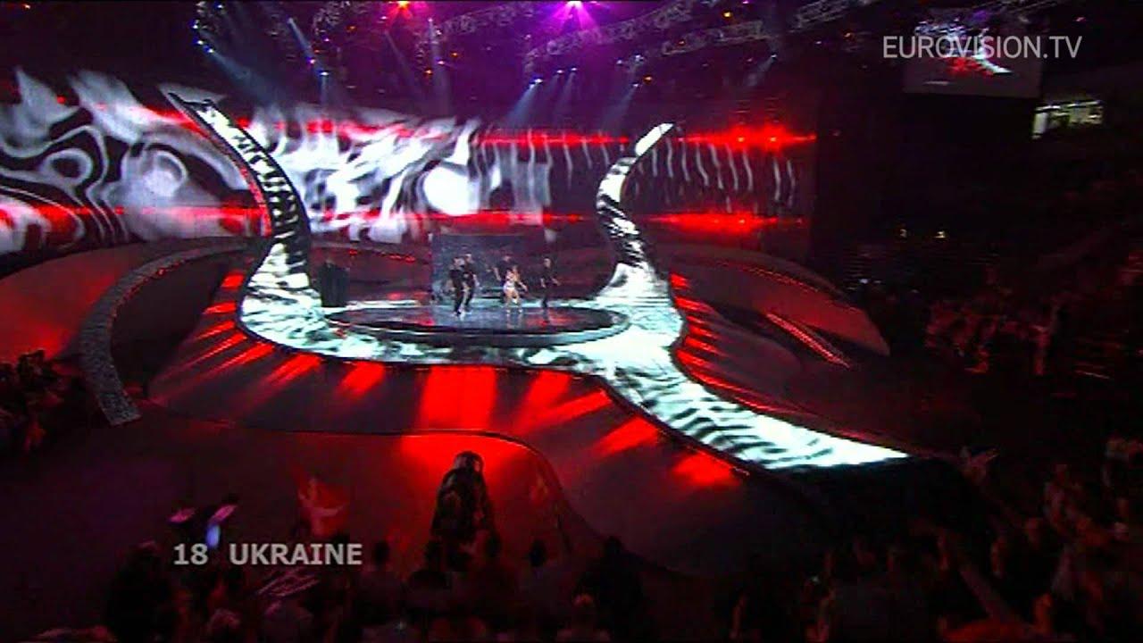 Lady Eurovision Ukraine Shady 108