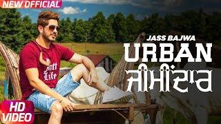 Urban Zimidar – Jass Bajwa Ft Deep Jandu