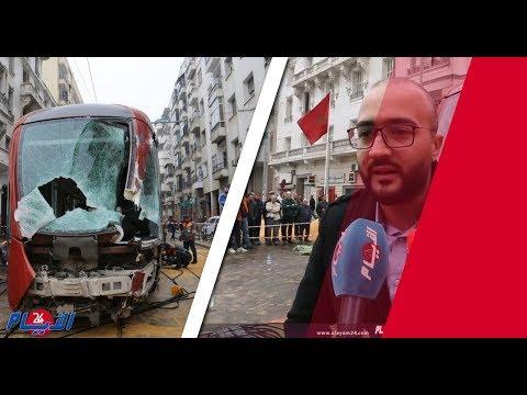 تأخيرات بالجملة وحركة سير شبه منعدمة تسبب فيها حادث اصطدام شاحنة بطرمواي البيضاء