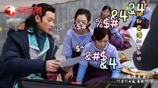 BTS Cẩm Tú Vị Ương 8 (La Tấn Đường Yên)