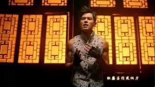 周杰倫 Jay Chou【紅塵客棧 Hong-Chen-Ke-Zhan】Official MV