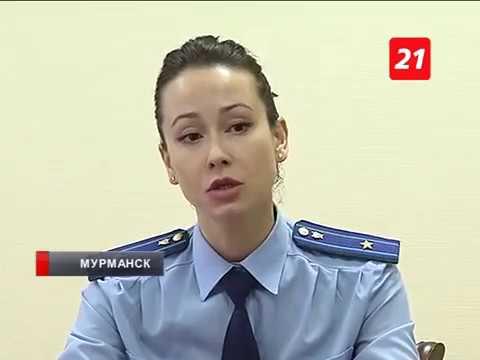 В Мурманске полицейские ликвидировали наркобанду