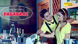 Dagabaaz – Siddh B
