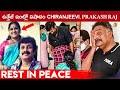 ఉత్తేజ్ ఇంట విషాదం : Uttej Wife Passed Away   Chiranjeevi Consoles Uttej   Prakash Raj   IG Telugu