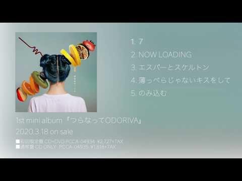 【ましのみ】1st Mini ALBUM『つらなってODORIVA』【全曲トレーラー】