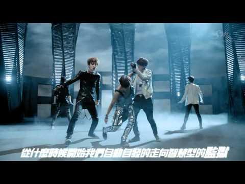 [繁體中字] EXO-K MAMA MV