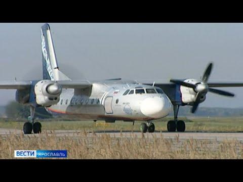 Ярославль возобновляет авиасообщение с другими регионами