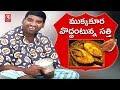 Bithiri Sathi On Health Benefits of Eating Fish